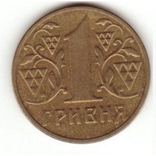 1 гривна. Обиходная монета. 2003. F