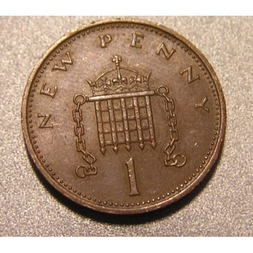 1 новый пенни (1971–1981 г.) Великобритания