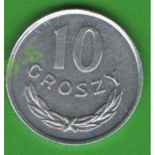 10 грошей 1961-1985. Польша