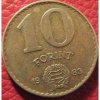 10 форинтов (1983–1989 г) Венгрия