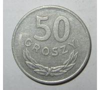 50 грошей 1957-80 год Польша