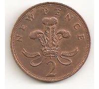 2 новых пенса (1971–1983 г) Великобритания