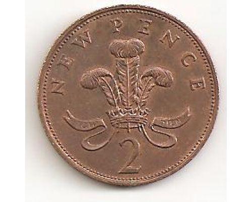 2 новых пенса (1971–1983 г.) Великобритания