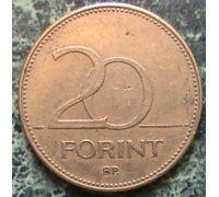 20 форинтов (1992–2008 г) Венгрия
