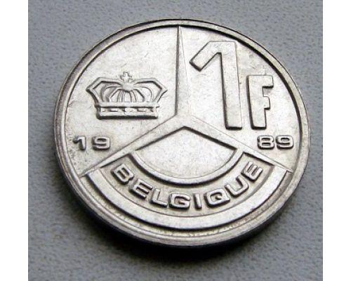 1 франк (1989–1993 г.) Бельгия