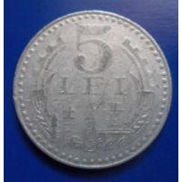 5 лей 1978 год. Румыния