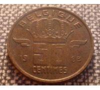 50 сентим 1965-1999 год Бельгия