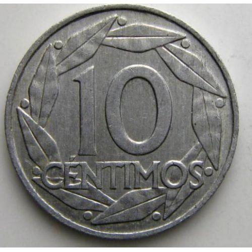 10 сентимо 1959 год. Испания