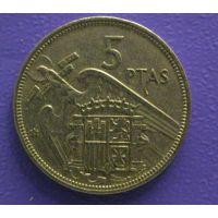 5 песет 1957 год Испания