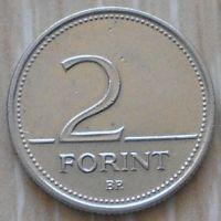 2 форинта (1992–2008 г) Венгрия