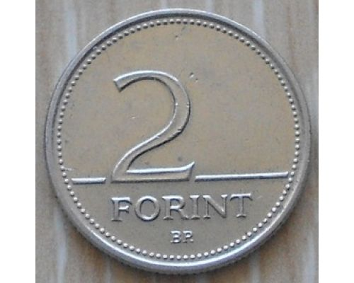 2 форинта (1992–2008 г.) Венгрия