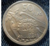 50 песет 1957 год. Испания (58) .Большая