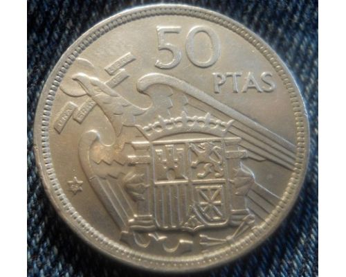 50 песет 1957 год Испания Большая