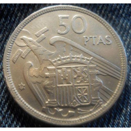50 песет 1957 год. Испания.Большая