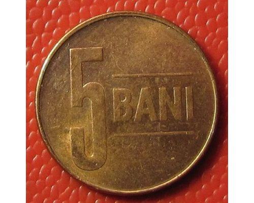 5 бани (2005-2015 )год Румыния