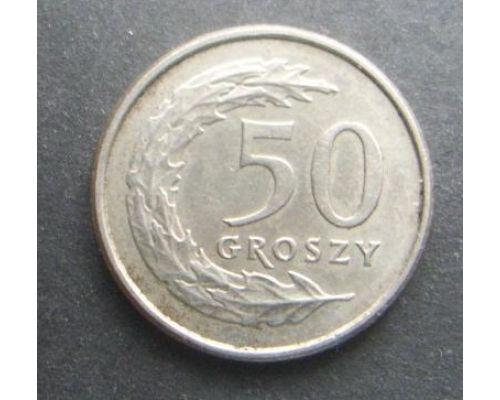 50 грошей 1991 год Польша