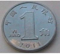 1 джао 2005-2015 год  Китай