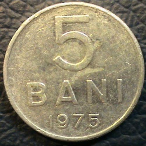 5 бани 1975 год. Румыния