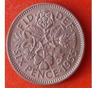 6 пенсов 1955-1962 год Великобритания