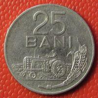 25 бани 1966 год Румыния