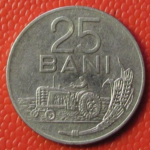 25 бани 1966 год. Румыния