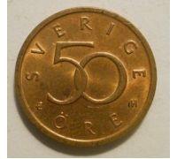 50 эре 1992-2007 год Швеция