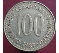 100 динаров 1985-1986 года Югославия