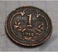 1 геллер 1912 года. Австрия