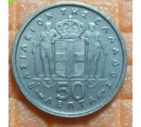 50 лепт 1957 год Греция