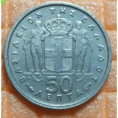 50 лепт 1957 год. Греция