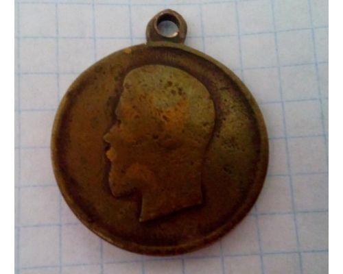 Медаль за труды по отличному выполнению всеобщей мобилизации 1914 г Россия Николай 2