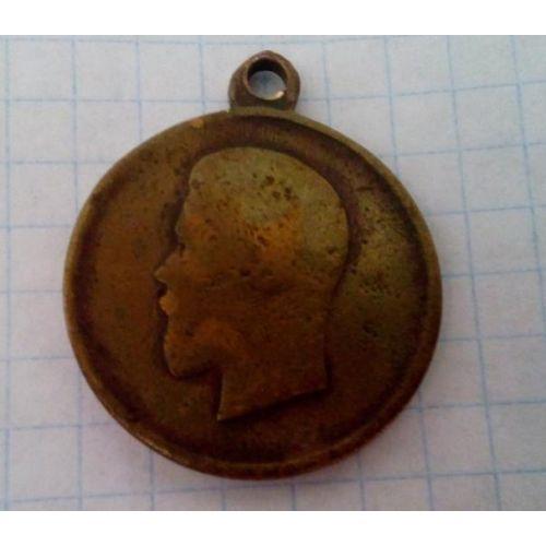 Медаль за труды по отличному выполнению всеобщей мобилизации 1914 г. Россия. Николай 2