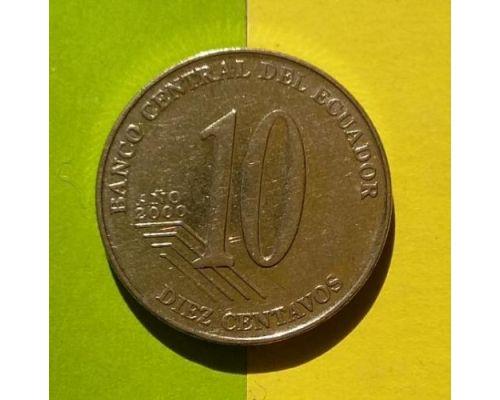 10 сентаво 2000 год Эквадор