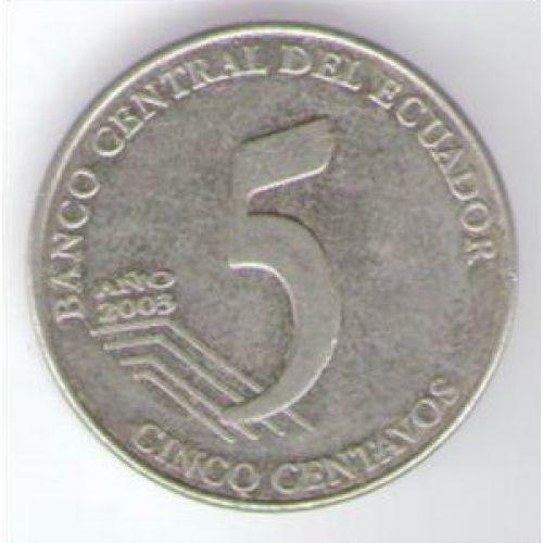 5 сентаво 2000-2003 год. Эквадор