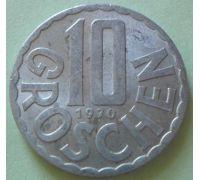 10 грошей 1970-1995 год Австрия