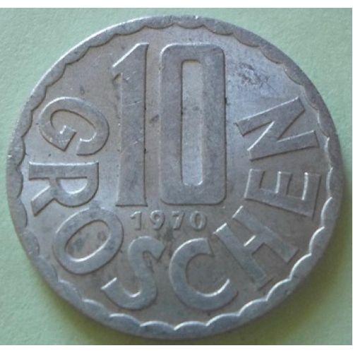 10 грошей 1970-1995 год. Австрия.