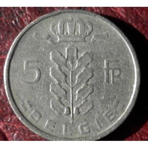 5 франков (1948–1981 г.) Бельгия