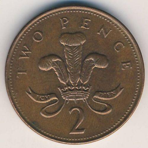 2 пенса (1998–2008 г.)  Великобритания