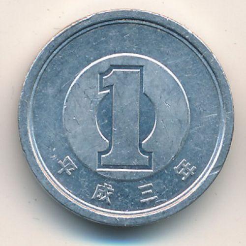 1 иена 1990-2010 Япония