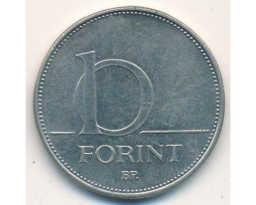 10 форинтов (1992–2016 г) Венгрия