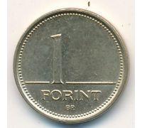 1 форинт (1992–2008 г) Венгрия