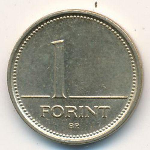 1 форинт (1992–2008 г.) Венгрия