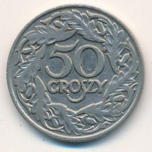 50 грошей 1923. Польша