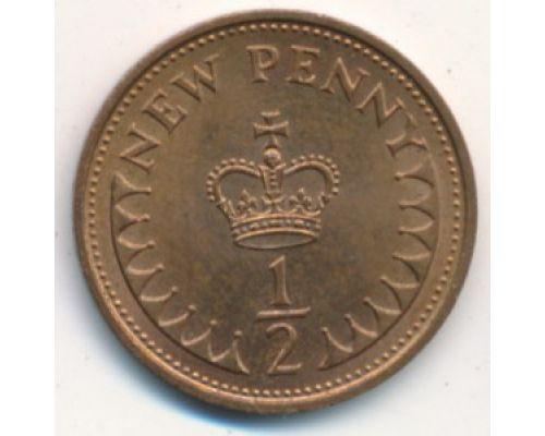 1/2 нового пенни (1971–1981 г.) Великобритания