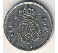 5 песет 1975 год Испания