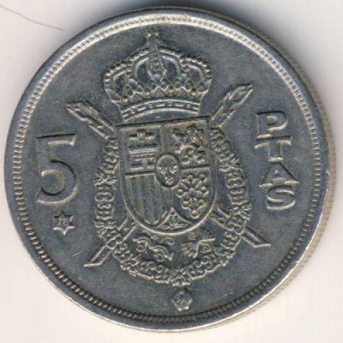 5 песет 1975 год. Испания
