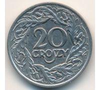20 грошей 1923 Польша Никель
