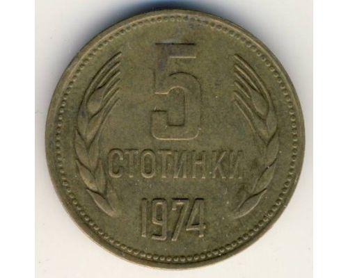 5 стотинок (1974–1990 г.) Болгария