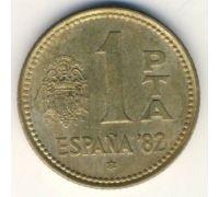 1 песета 1980 год Испания