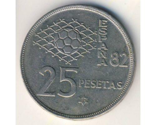 25 песет 1980 год Испания (80-82)